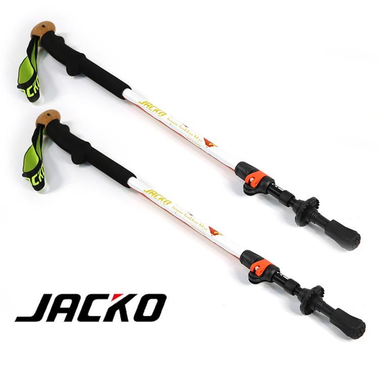 JACKO Super Trekker Max 登山杖 (一組2入)