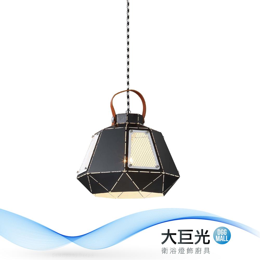 【大巨光】典雅風-E27 單燈吊燈-小(ME-3461)