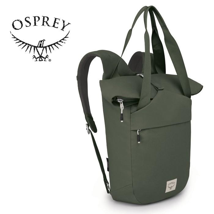 【Osprey 美國】ARCANE TOTE PACK 托特包 旅行背包 後背包 牧草綠 (Arcane.Tote20)