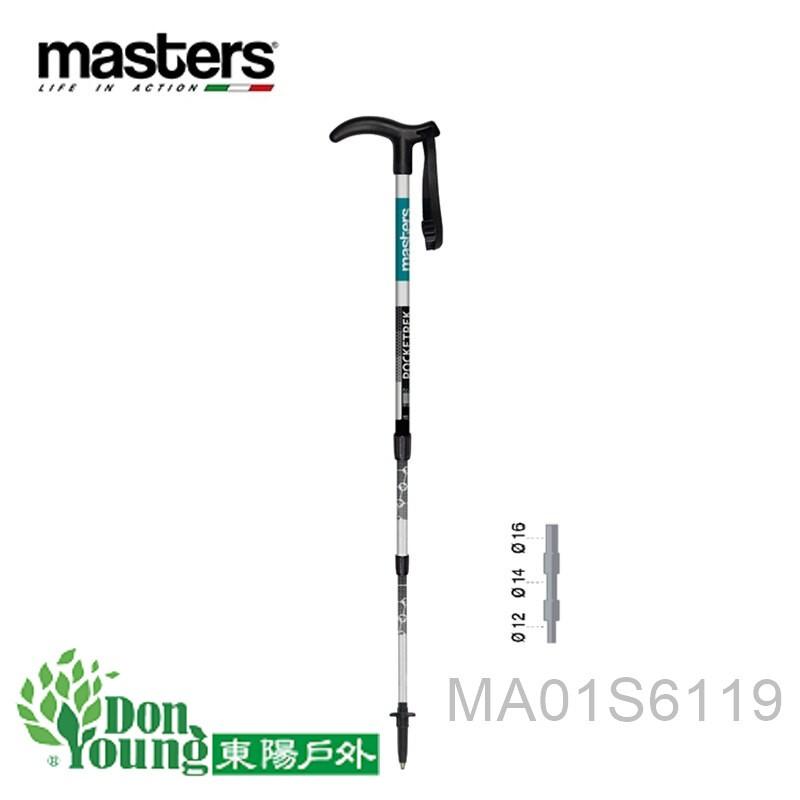 【義大利MASTERS】Pocketrek 寶特(銀/藍)/T型把鋁合金超輕登山杖MA01S6119(單支)