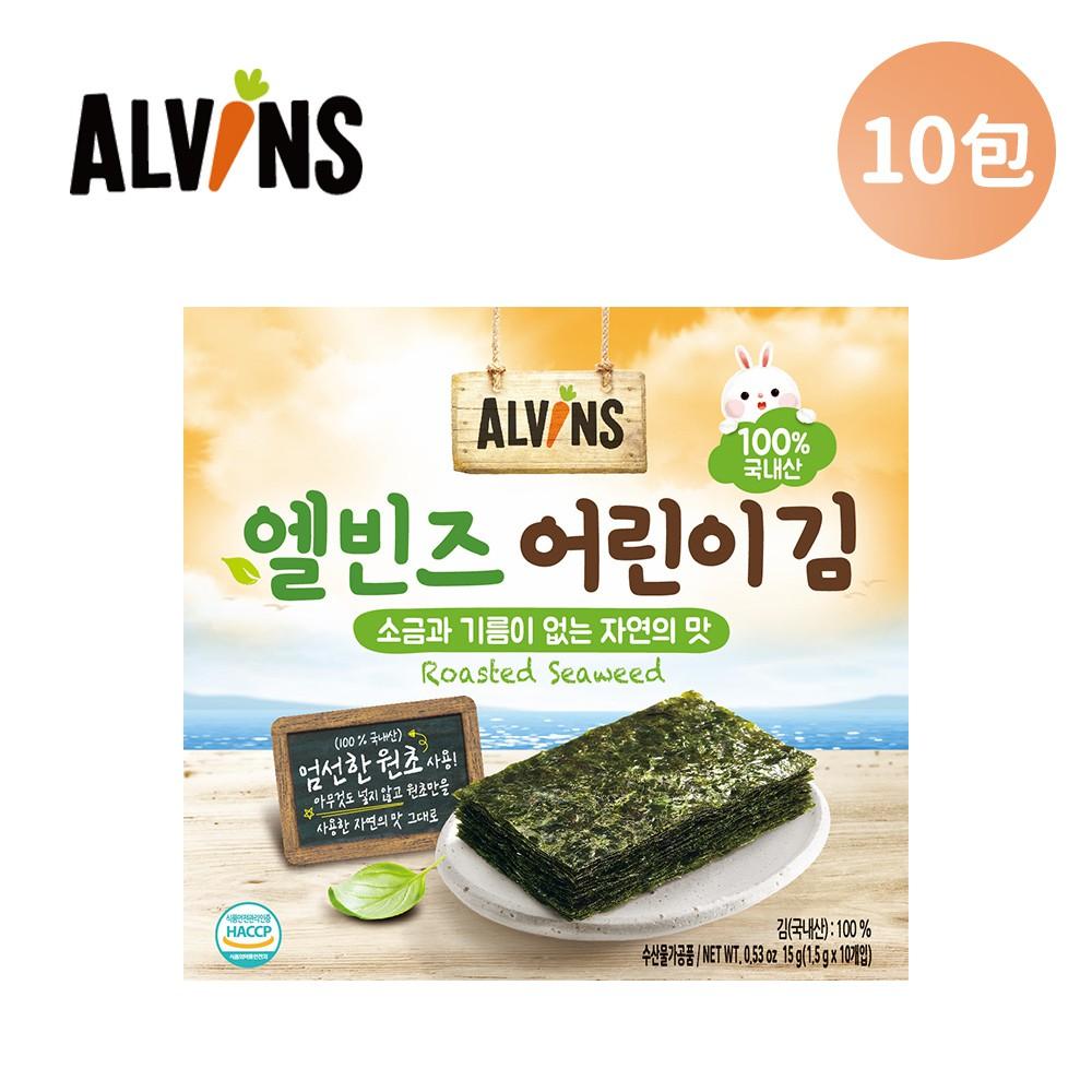 ALVINS 愛彬思 韓國 烘烤寶寶海苔 15g 韓國零食【YODEE優迪嚴選】