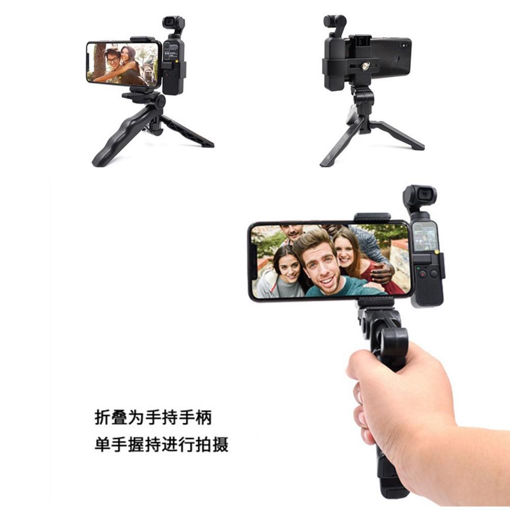 DJI大疆靈眸OSMO Pocket 手機夾 帶三腳架固定支架  GOPRO 1/4 接口  鋁合金 拓展配件 多款可選