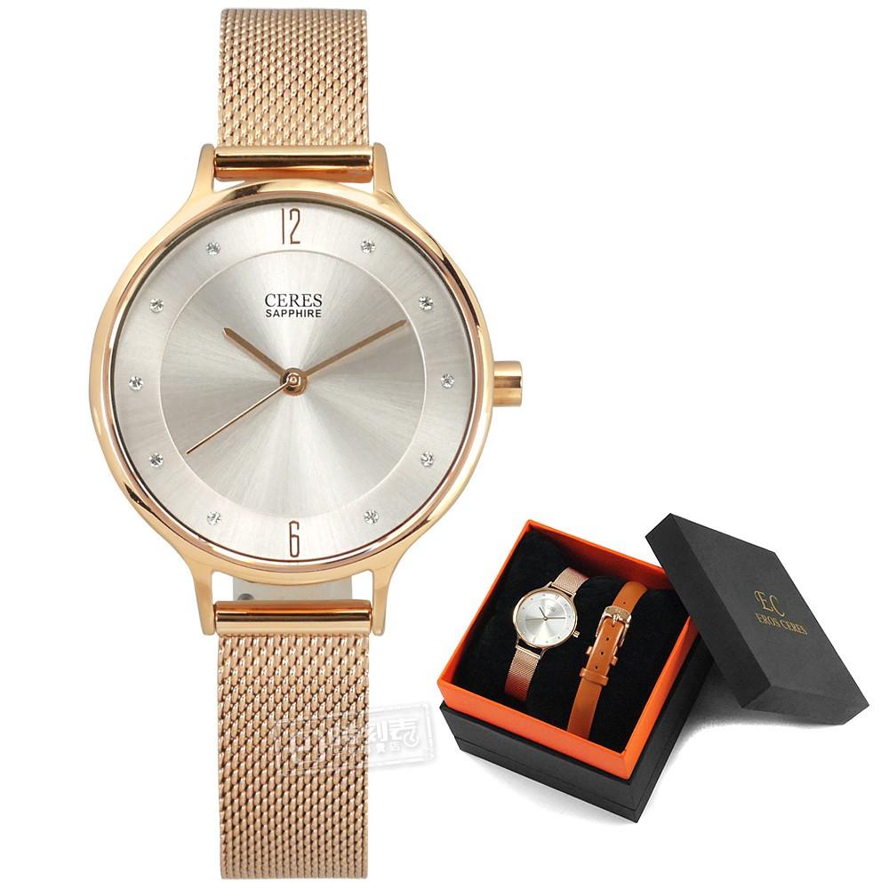 EROS CERES / 簡約 晶鑽 米蘭編織不鏽鋼手錶 禮盒組 銀x鍍玫瑰金 / LQ3053RG-S / 30mm