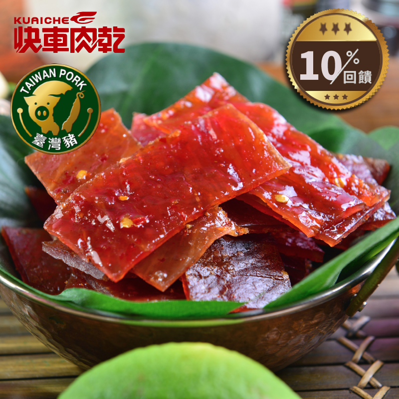 【快車肉乾】  A15泰式檸檬辣味肉乾(85g/包)◎6/1~6/30全店10%回饋◎