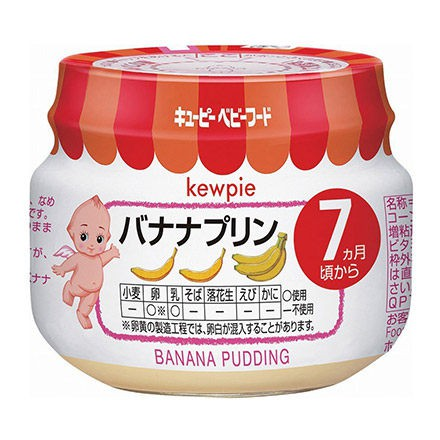 綠動會 Kewpie C-71 香蕉布丁【佳兒園婦幼館】