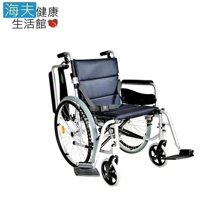 【海夫健康生活館】頤辰 鋁合金 可拆 復健式 B款付加A款功能 20吋中輪 輪椅(YC-925.2)