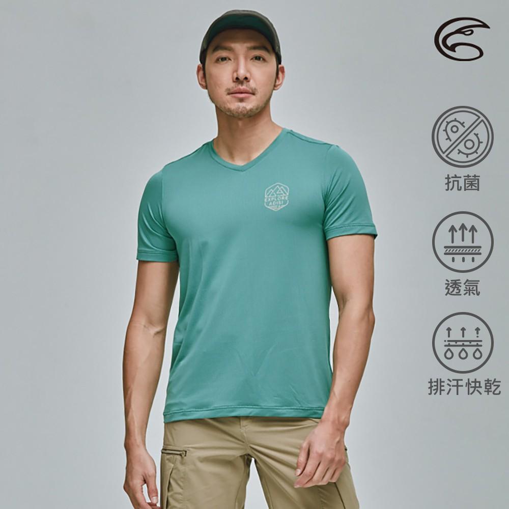 ADISI 男V領排汗快乾抑菌短袖上衣AL2111026 寧靜綠 / 大和抗菌 防臭 透氣 速乾 吸濕 排汗衣