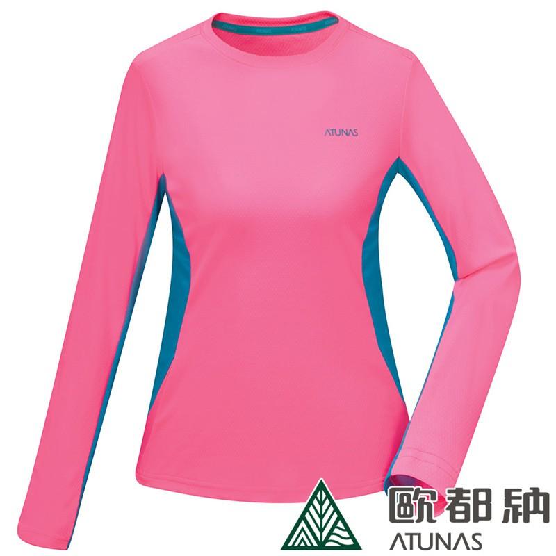 ATUNAS 歐都納女款玩美肌光長袖圓領T恤(A1TSBB06W螢光粉(登山屋)