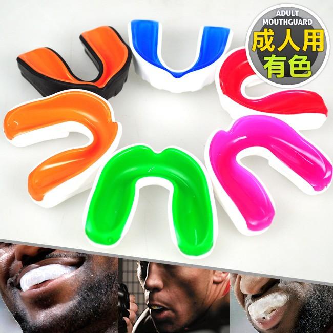 台灣製造 成人雙層護牙套(贈送收納盒)P266-PS01護齒套適用防磨牙.格鬥拳擊空手道跆拳道柔道.籃球足球橄欖球曲棍球