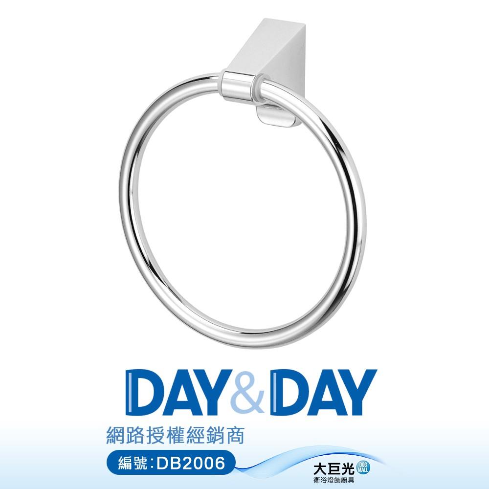 DAY&DAY 浴巾環毛巾環_3100C