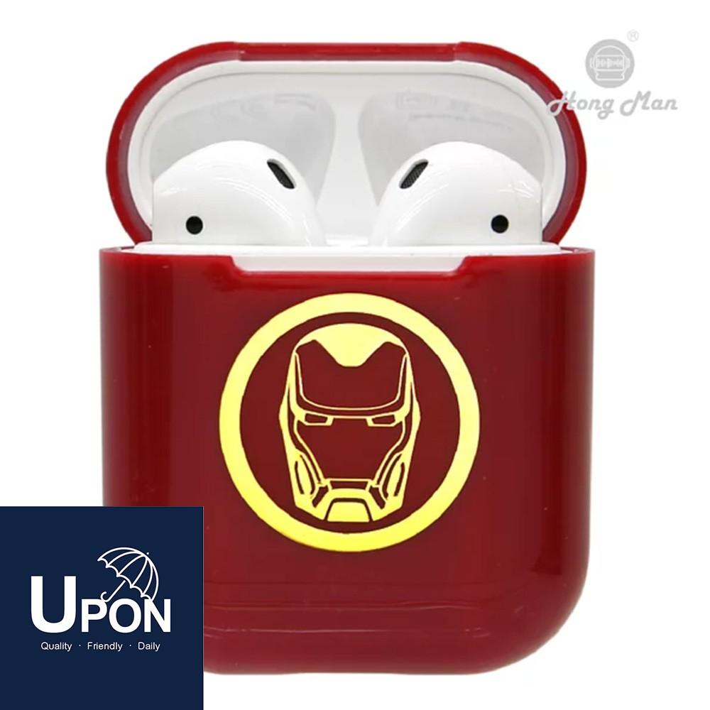 UPON殼套-鋼鐵人AirPod保護套 紅色 漫威系列 復仇者聯盟 防水 防塵 硬式 硬殼 正版