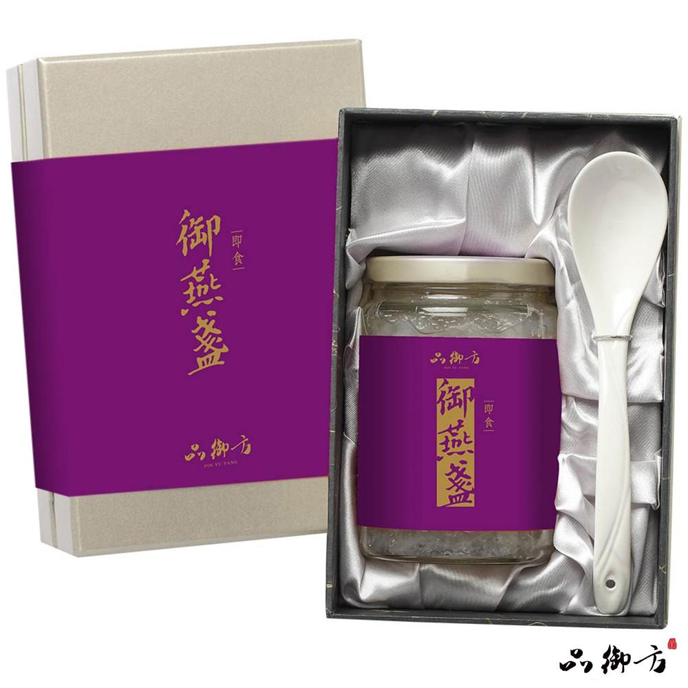 【品御方】御燕盞即食燕窩禮盒(350g/瓶)