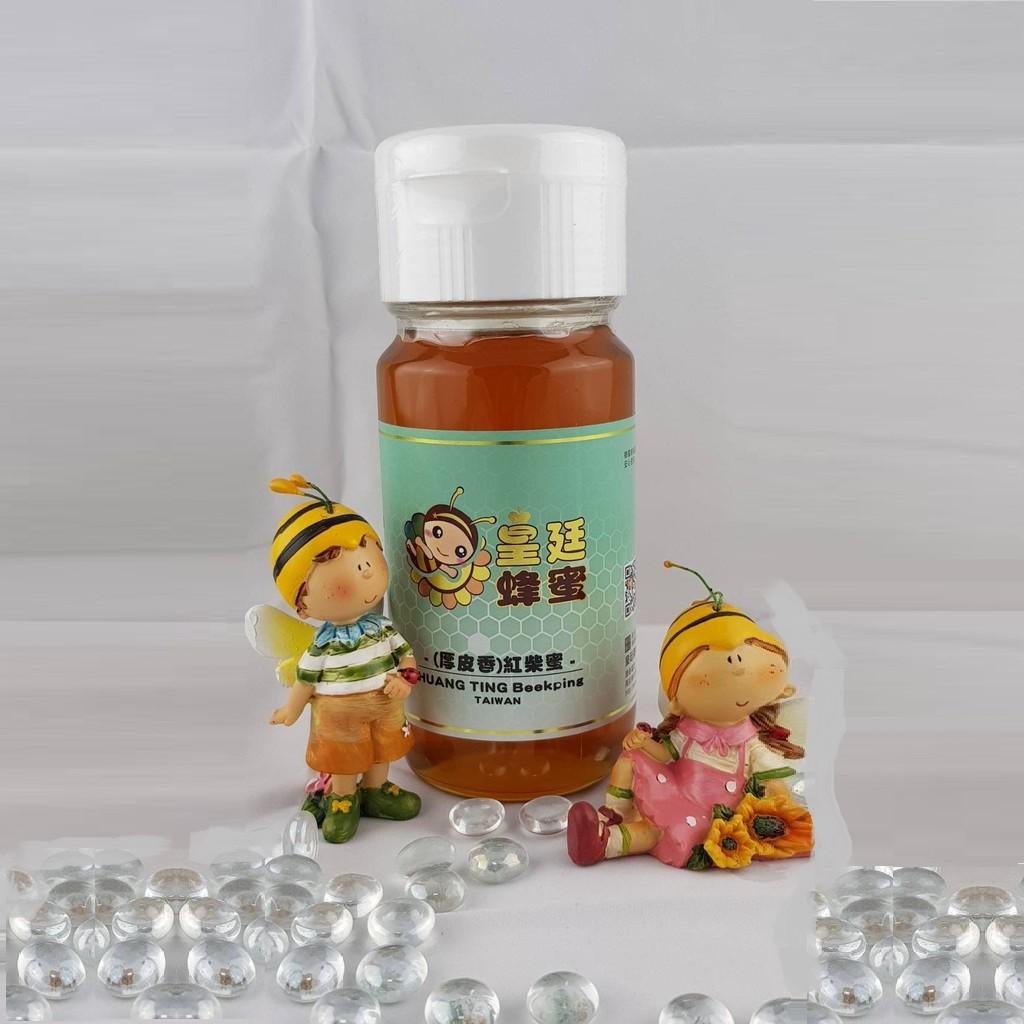 紅柴蜜(厚皮香蜂蜜)700g 南投縣中寮鄉皇廷養蜂場