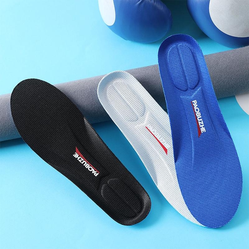 鞋墊  男女運動防臭  加厚透氣吸汗跑步籃球減震防滑軟底舒適氣墊