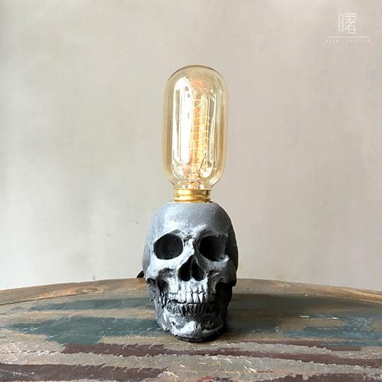【曙】骷髏頭水泥質感桌燈 可調光 造型檯燈 Loft 工業風 咖啡廳 民宿 餐廳 居家擺設
