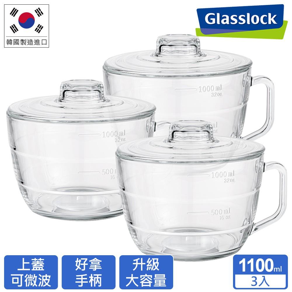 Glasslock強化玻璃大容量微波麵碗1100ml(三入組)