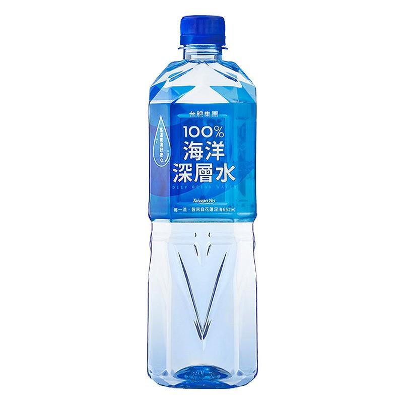 台肥集團100%海洋深層水850ml 【康鄰超市】
