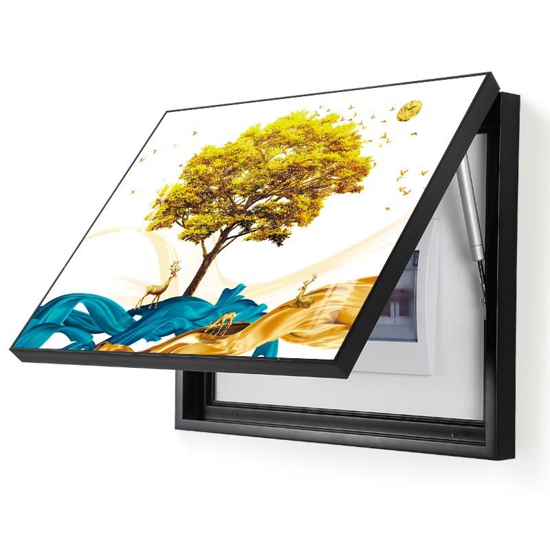 輕奢電表箱裝飾畫免打孔現代簡約壁畫遮擋弱電箱總開關電閘箱掛畫