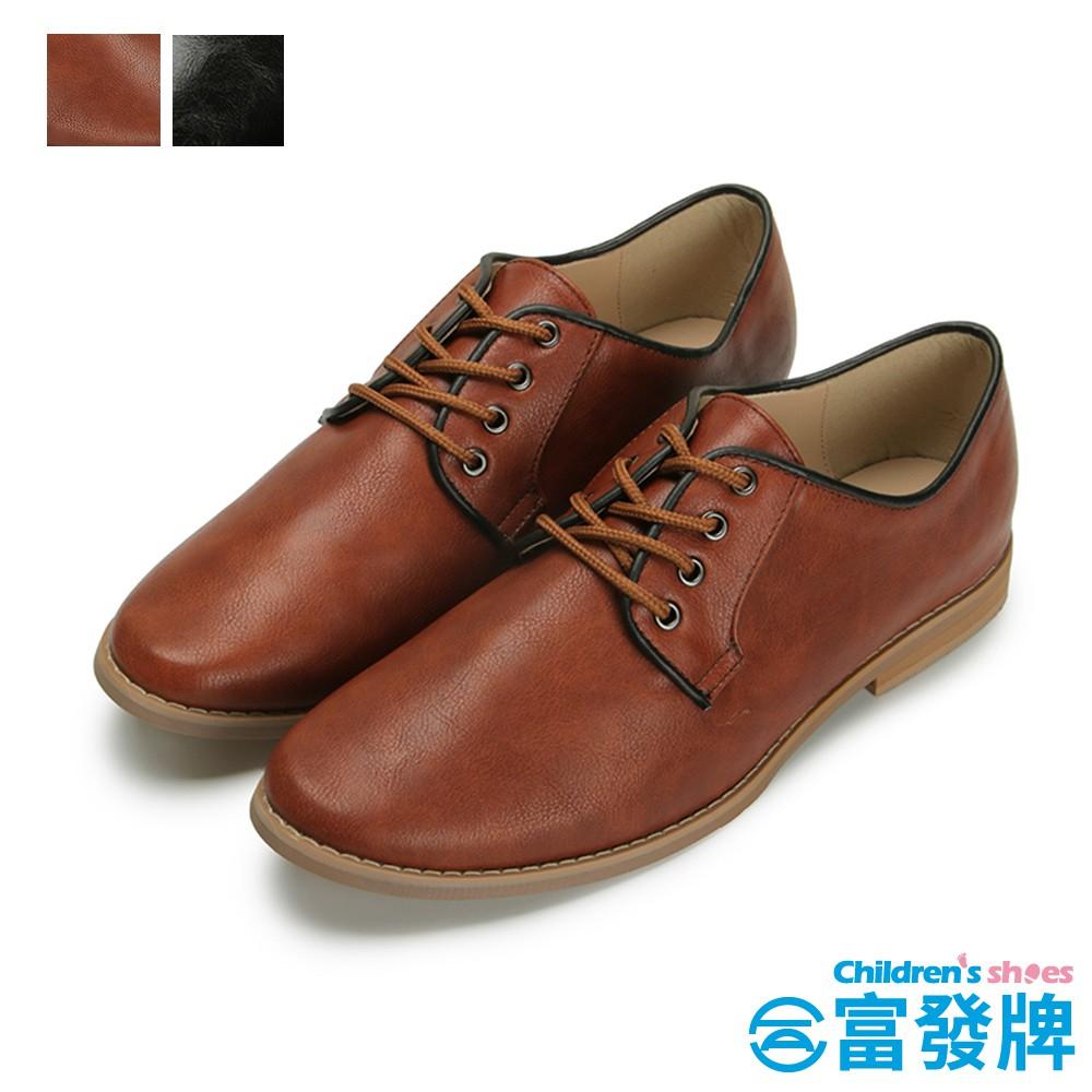 富發牌 商務正裝皮鞋 KP57 黑色皮鞋 棕色皮鞋 紳士鞋 皮鞋 男生休閒皮鞋 商務鞋 商務皮鞋 牛津鞋 韓版紳士鞋