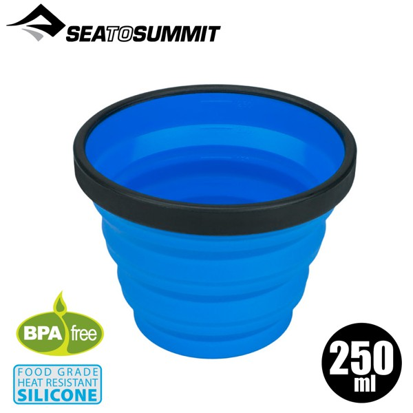 【Sea to Summit 澳洲 X-摺疊杯 小《藍》】STSAXCUP/摺疊杯/環保杯/露營/登山/悠遊山水
