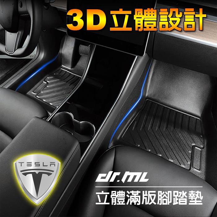 2021年5月交車最新款Tesla特斯拉Model 3 Model X 3D立體滿版腳踏墊 Model3 ModelX