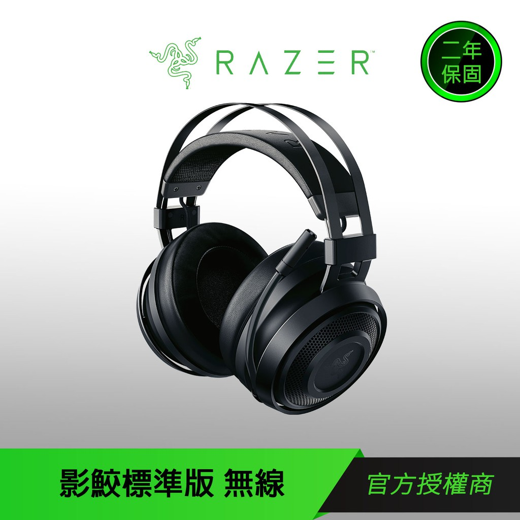 【RAZER 雷蛇】NARI ESSENTIAL 影鮫標準版 無線耳機 電競耳機 耳機麥克風