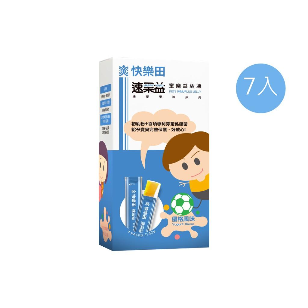 【快樂田生技】速果益 童樂益活果凍條 鳳梨優格風味 20g/7入 機能性保健食品 益生菌 保健食品