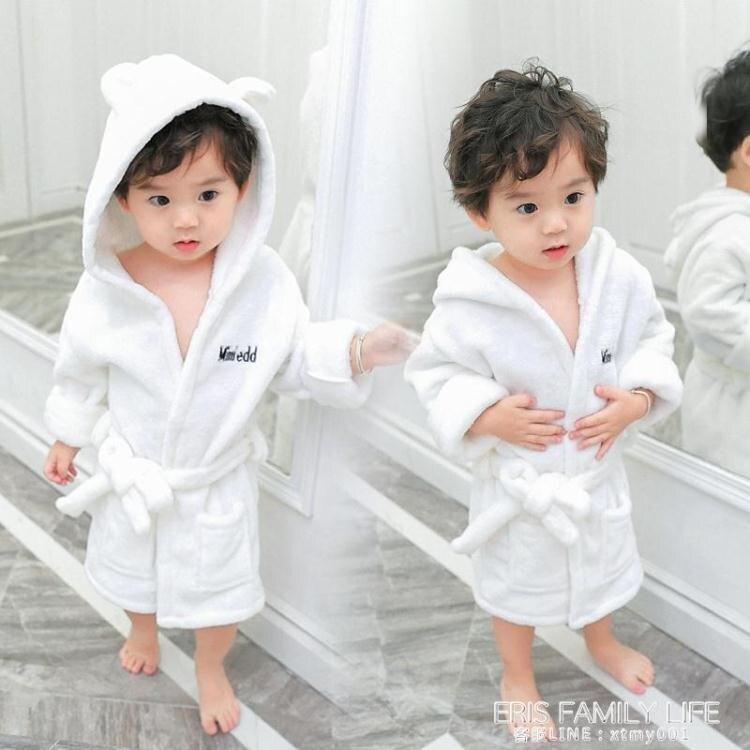 兒童睡衣連帽春秋男女童家居服浴袍珊瑚絨2寶寶法蘭絨睡袍1-3-5歲
