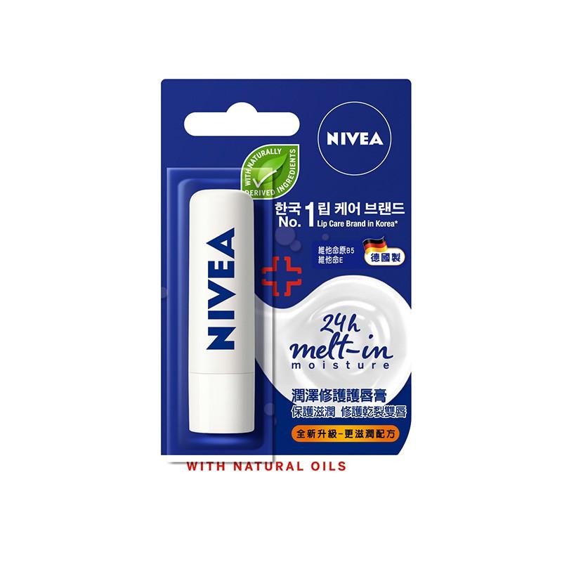 NIVEA妮維雅 潤澤修護唇膏 4.8g【新高橋藥妝】