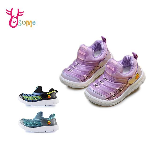 【3色新品現貨】兒童運動鞋 男童女童鞋套入式運動風慢跑鞋 小鴨子 可折軟底防滑慢跑鞋跑步鞋 L7452