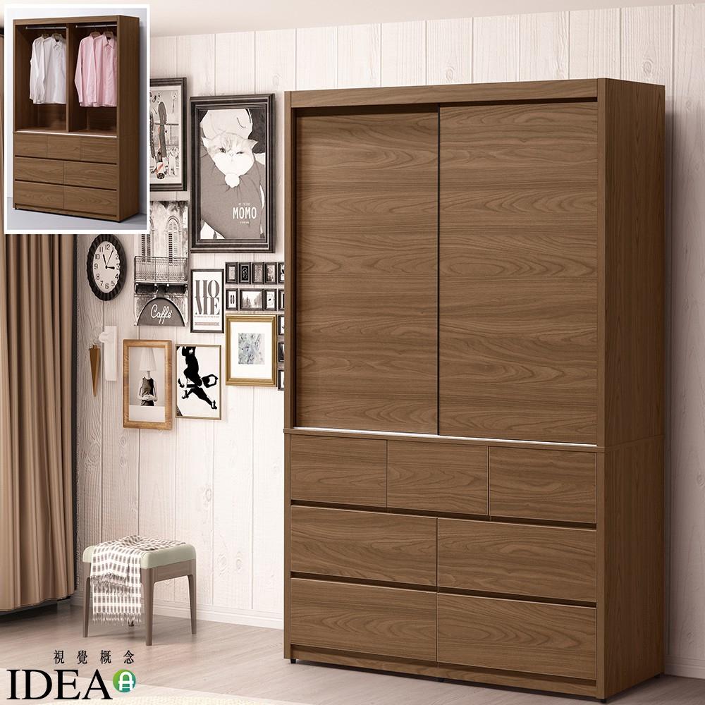 IDEA 茂德拉門系列5X7尺衣櫃(收納櫃) 廠商直送