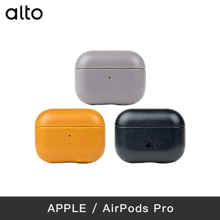 Alto | AirPods Pro | 皮革保護套 | 焦糖棕/礫石灰/渡鴉黑