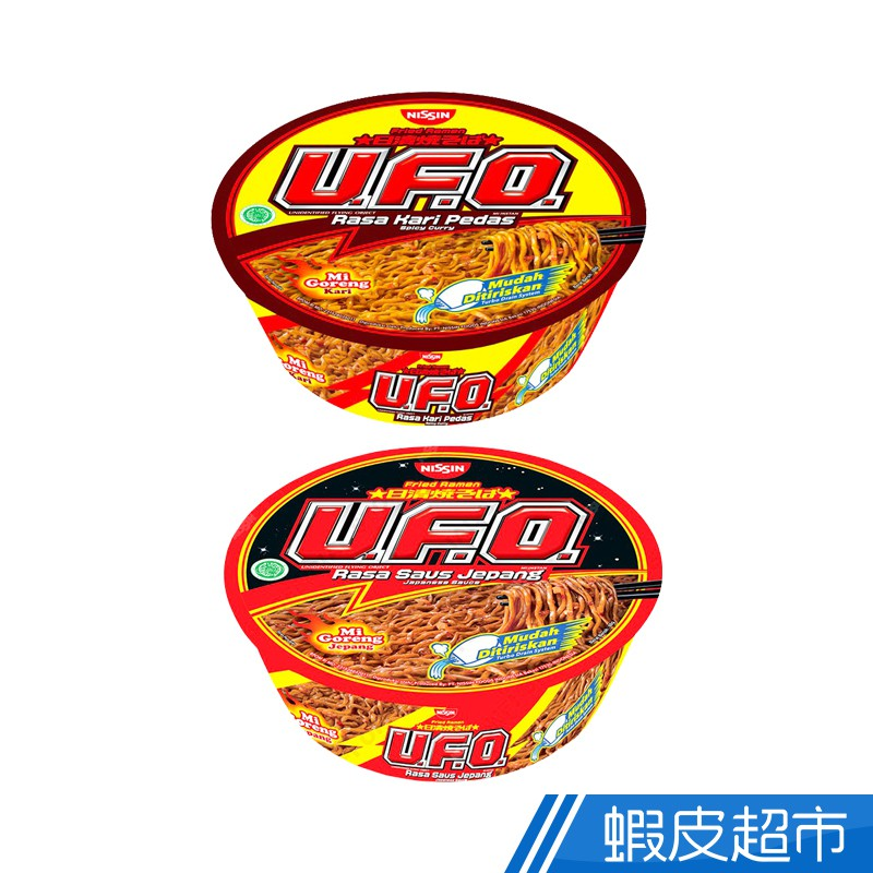 日清 UFO炒麵 (香辣咖哩/日式醬油) 泡麵 碗麵 蝦皮直送 現貨