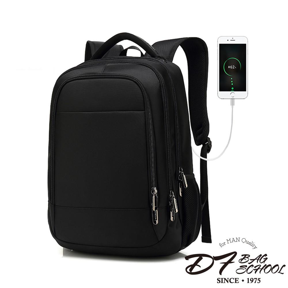 DF 學院風休閒防潑水大容量USB電腦後背包-2色