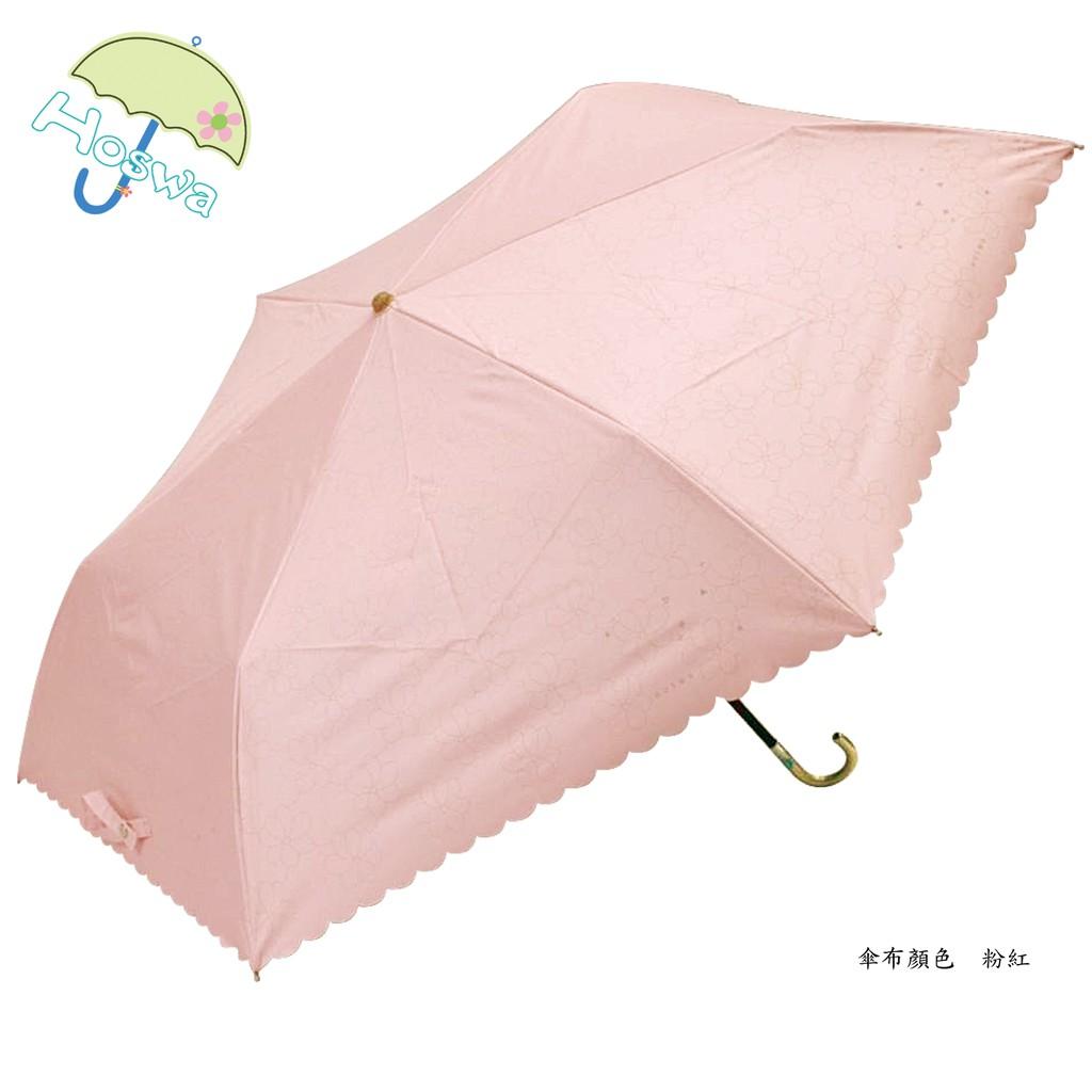 【Hoswa雨洋傘】 春之夭花超輕量手開折傘 折疊傘雨傘陽傘 抗UV 防風 防曬 降溫 品牌時尚設計/非 反向傘 日本風