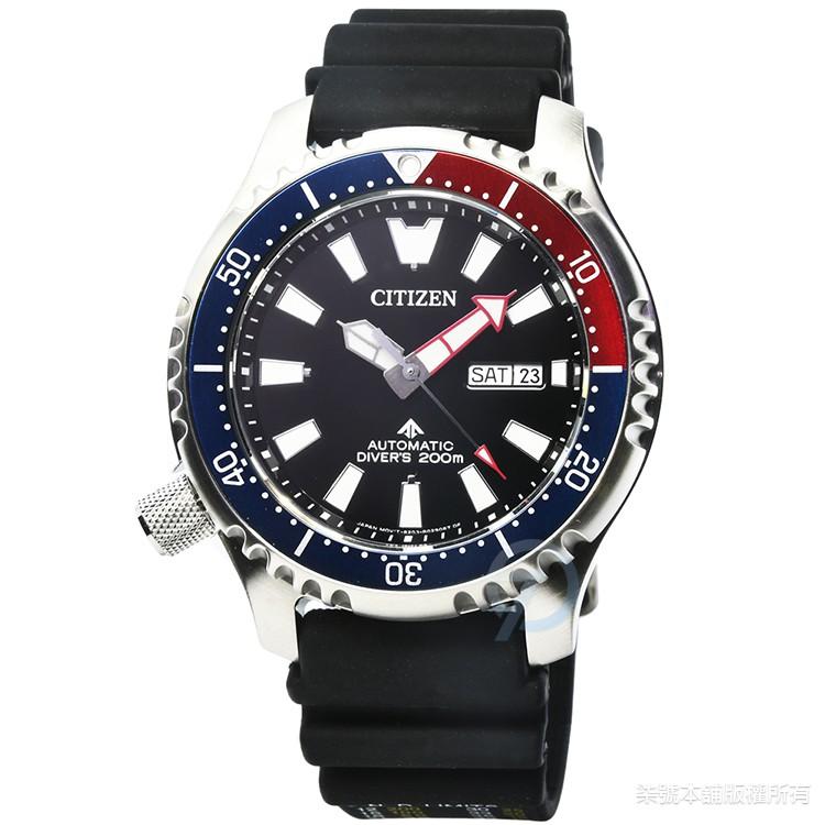 【CITIZEN】星辰鋼鐵河豚EX膠帶機械潛水錶-黑 / NY0110-13E