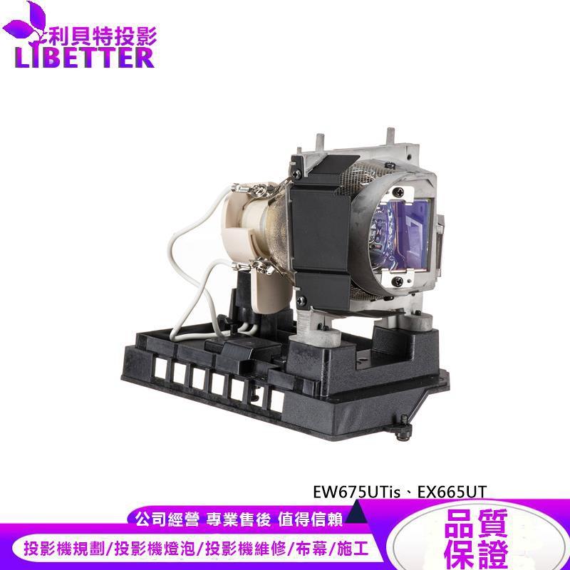 OPTOMA BL-FU280C 投影機燈泡 For EW675UTis、EX665UT