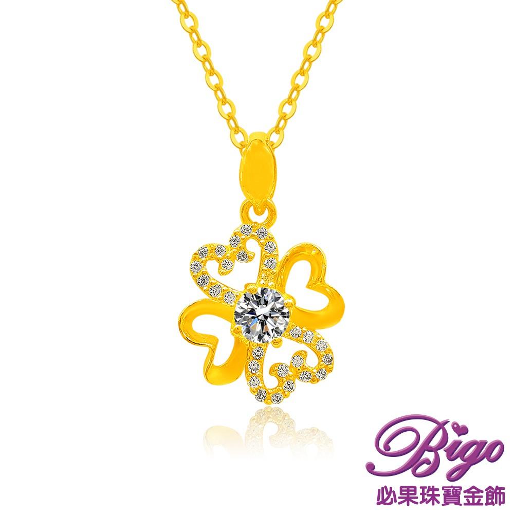 BIGO必果珠寶金飾 晶鑽璀璨四葉草 9999千足純黃金項鍊