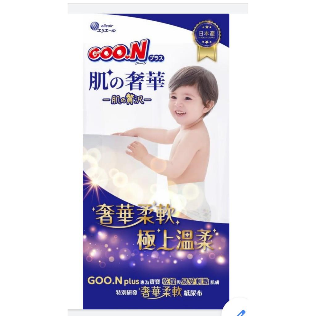 Goo.N 日本大王 奢華肌褲型 /箱購