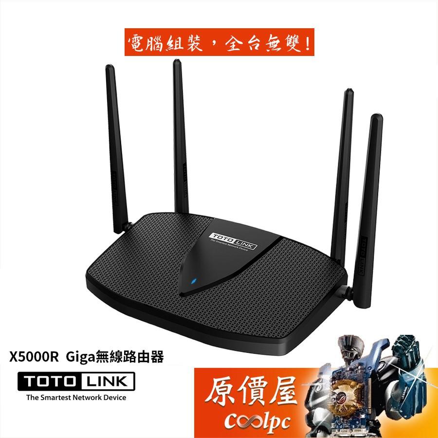 TOTOLINK吉翁 X5000R AX1800 Wi-Fi 6無線網路分享器/5dBi天線x4/路由器/原價屋