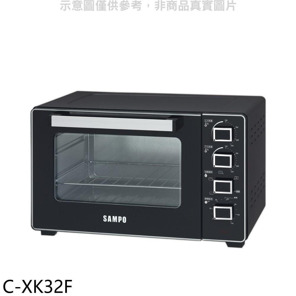 聲寶【C-XK32F】32L雙溫控旋風烤箱 分12期0利率