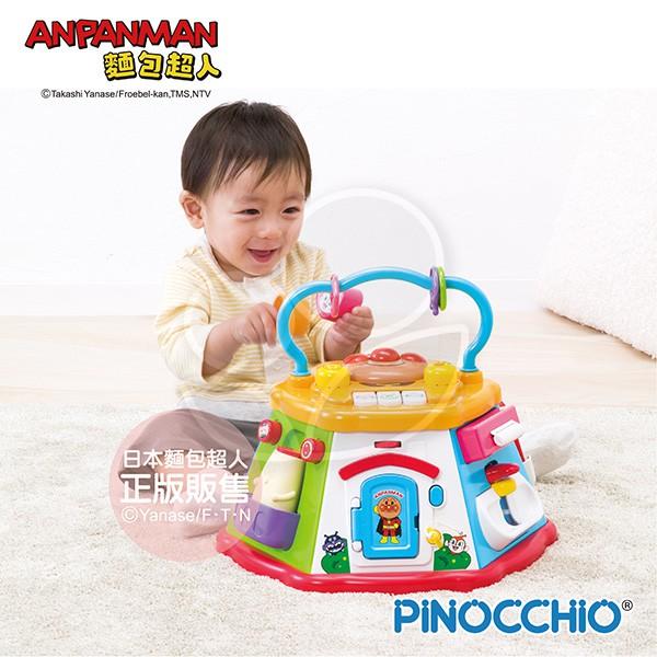 AN麵包超人-大型趣味嬰兒遊戲盒【佳兒園婦幼館】