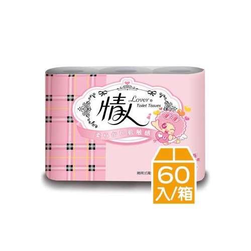 情人小捲筒衛生紙(240組x60捲/箱)