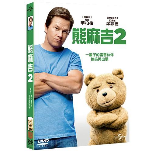 熊麻吉2 Ted2 (DVD)
