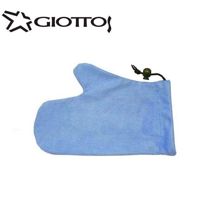 GIOTTOS 捷特 CL3628 超細纖維奈米魔法布 ( 手套 )