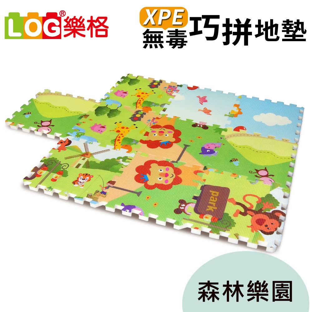 LOG樂格 XPE巧拼地墊30公分X10片組-森林樂園