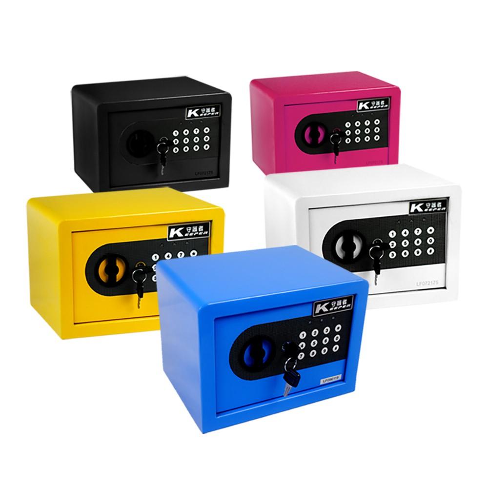 【守護者保險箱】台灣現貨 五色 保險箱 保管箱 保險櫃 電子保險箱 小型保險箱 收納 財庫 金庫 禮物 17AT