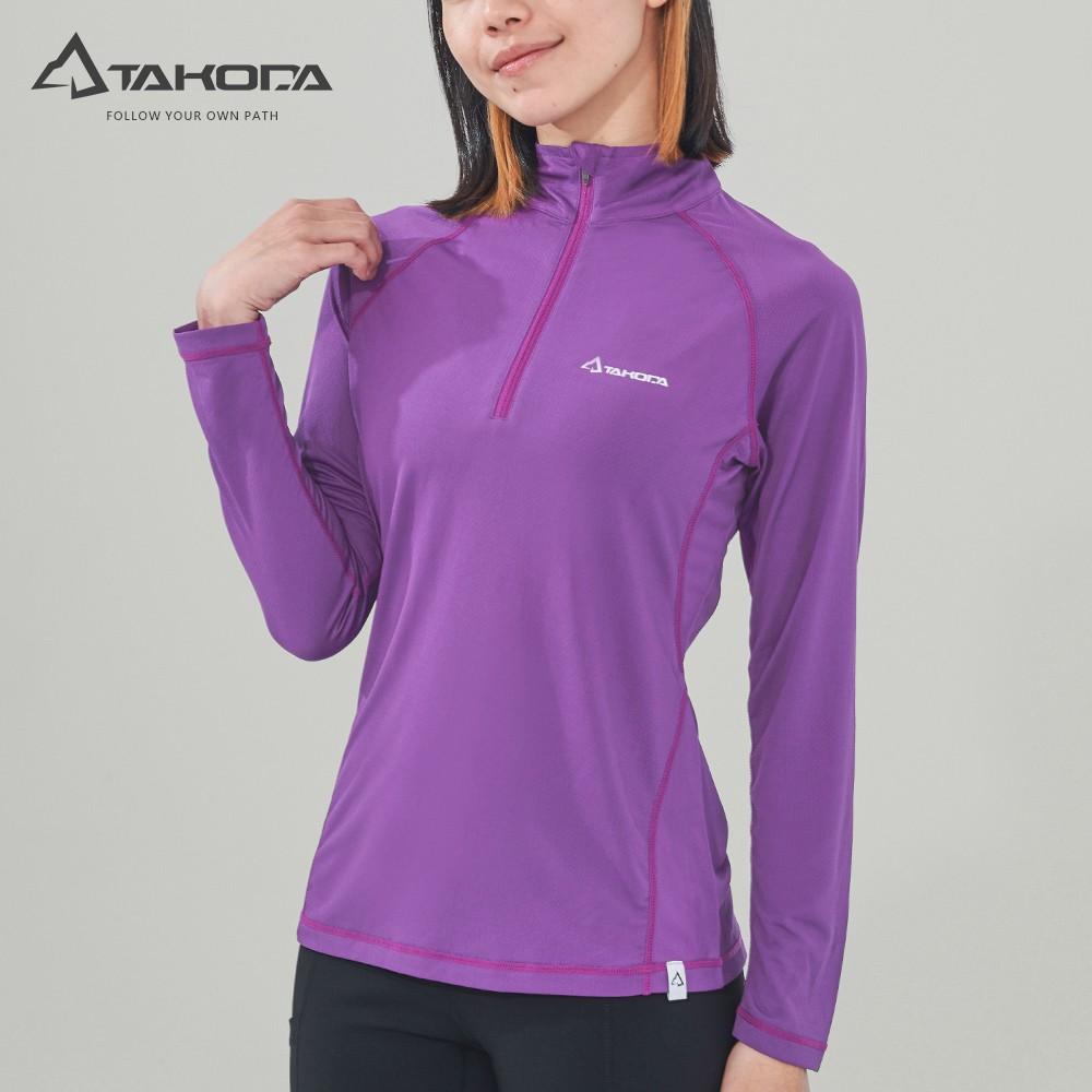 TAKODA 環保機能輕量排汗速乾拉鍊上衣 女款 紫色