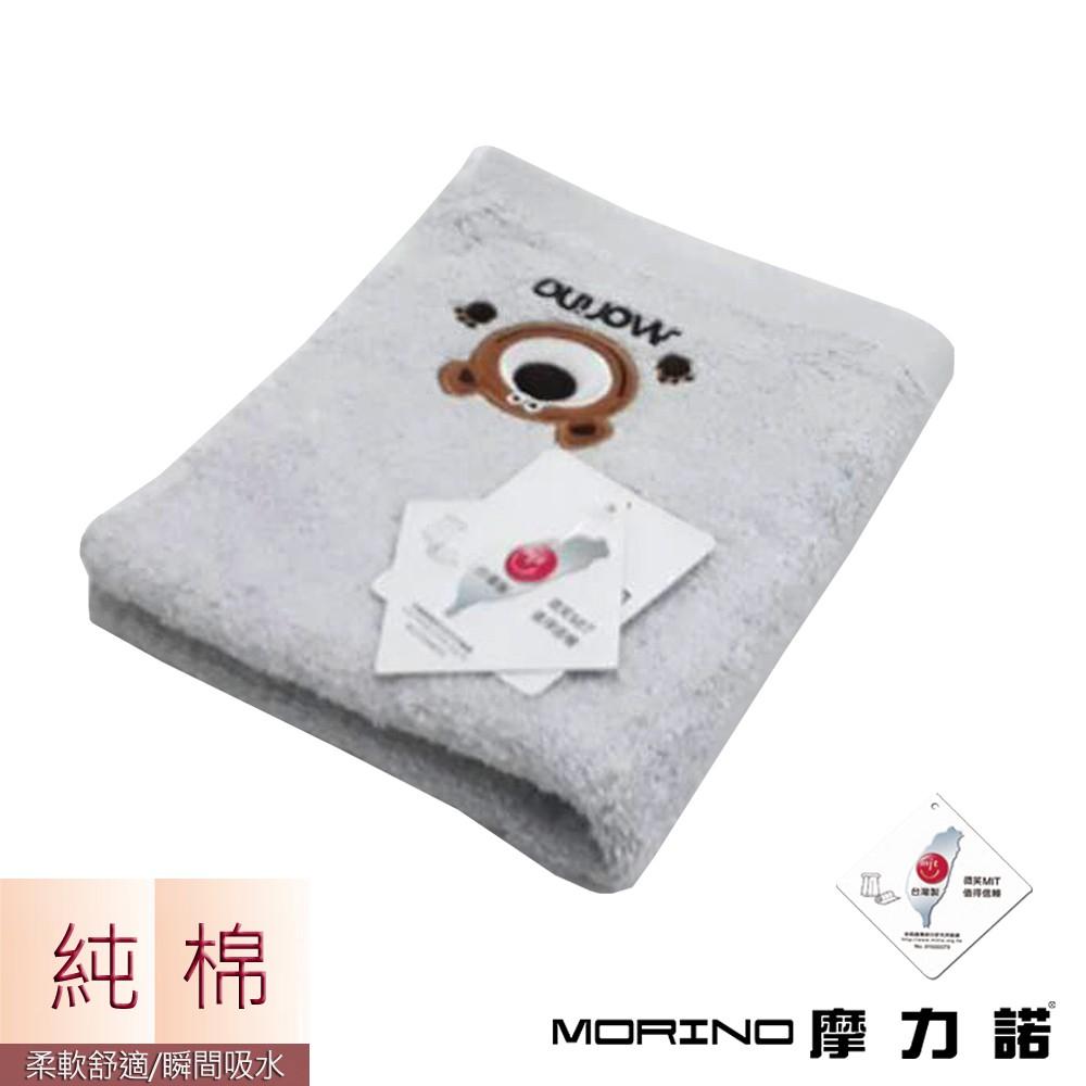 【MORINO摩力諾】純棉素色動物刺繡毛巾-淺灰MO741