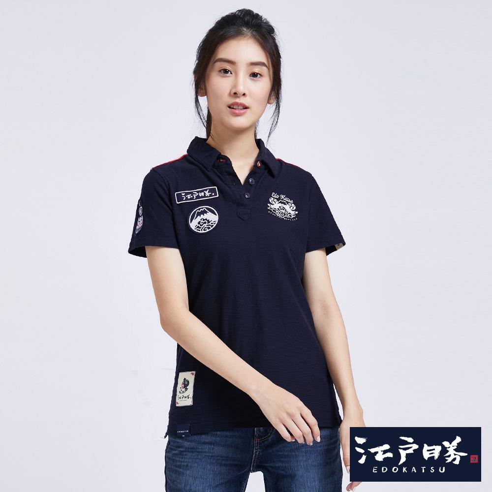 江戶勝 經典圖案徽章POLO衫(丈青色)-女款